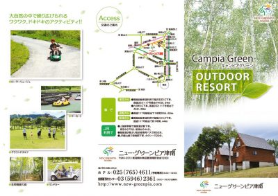 camp_omoteのサムネイル